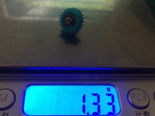 超速3.5:1 AO620+520